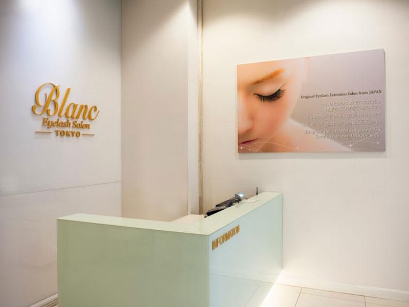 Blanc Eyelash & Eyebrow Salon Tokyo