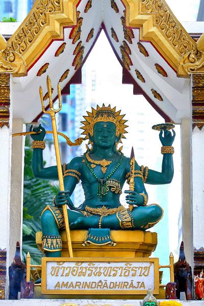 Indra Shrine