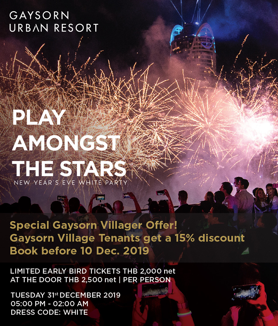 Gaysorn Urban Resort New Year's Party