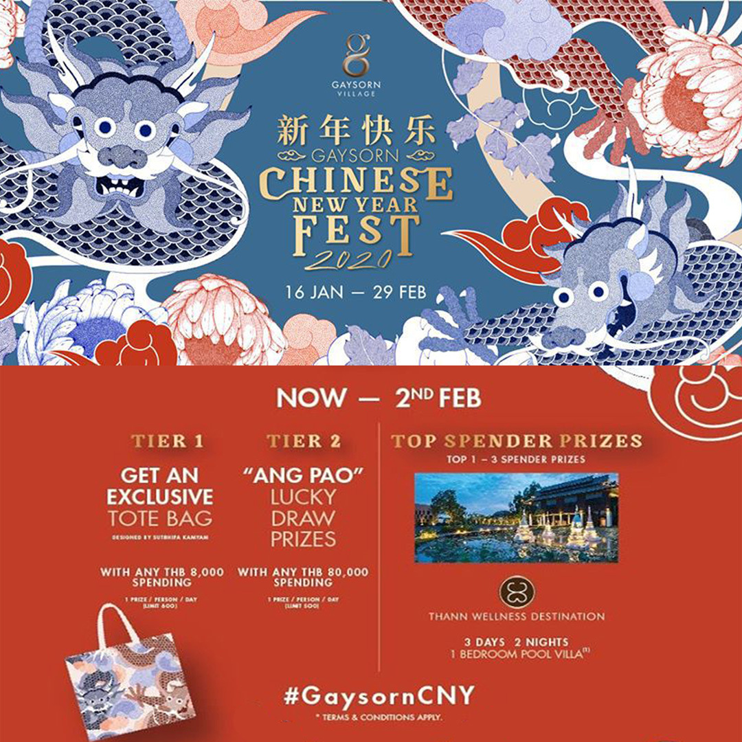 Gaysorn Chinese New Year 2020