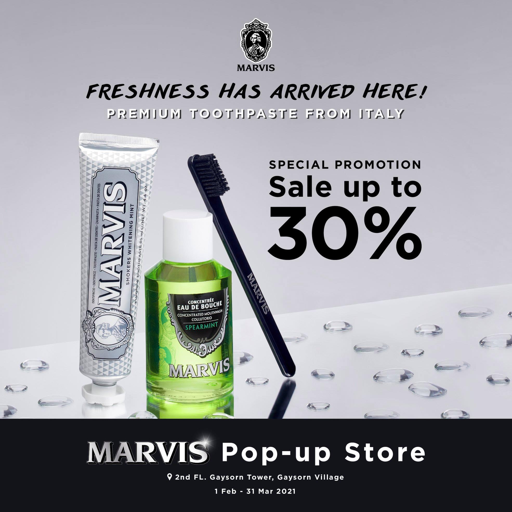 ยิ้มอย่างมั่นใจ ปากสะอาดสดชื่น ด้วยยาสีฟันพรีเมี่ยมยี่ห้อดัง MAVIS จากประเทศอิตาลี ที่กำลังเป็นที่นิยมมากในขณะนี้ มีให้เลือก 7 กลิ่นเพื่อสัมผัสที่แตกต่าง